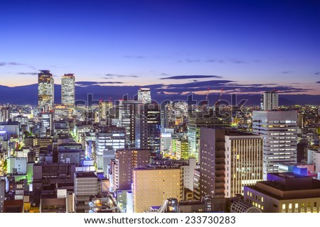 Nagoya, Japan downtown cityscape at twilight. - stock photo