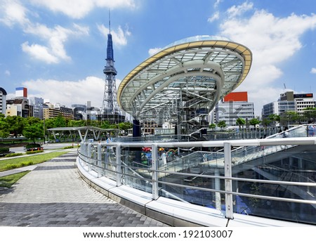 Nagoya landmark, Japan city skyline with Nagoya Tower daytime - stock photo