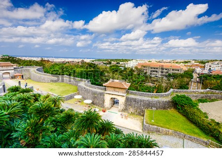 Naha, Okinawa, Japan at the outer wall of Shuri Castle. - stock photo