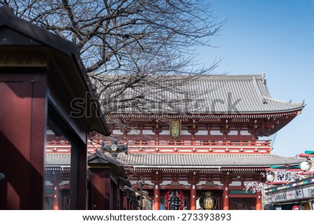 Nakamise shopping street in Asakusa connect to Senso-ji Temple in Asakusa, Tokyo - stock photo