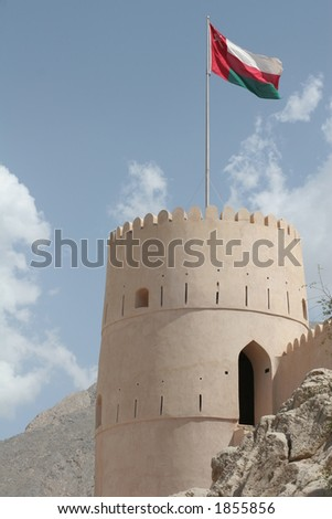 Nakhal Fort and Omani Flag - stock photo