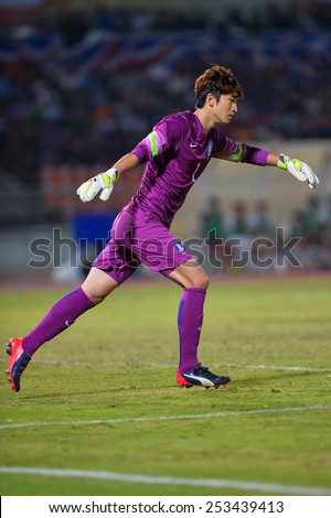 NAKHON RATCHASIMA THA-Feb07:Jung Sung-ryong (GK)of Korea Rep during the 43rd King's cup match between Thailand and Korea Rep at Nakhon Ratchasima stadium on February07,2015 in Thailand. - stock photo