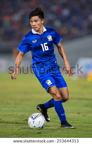 NAKHON RATCHASIMA THA-Feb07:Pinyo Inpinit#16 of Thailand during the 43rd King's cup match between Thailand and Korea Rep at Nakhon Ratchasima stadium on February07,2015 in Thailand - stock photo