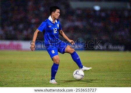 NAKHON RATCHASIMA THA-Feb07:Prakit Deeporm of Thailand in action during the 43rd King's cup match between Thailand and Korea Rep at Nakhon Ratchasima stadium on February07,2015 in Thailand. - stock photo