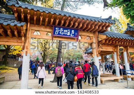 NAMISEOM - NOVEMBER 03: The gate in front of Nami Island November 03, 2013 in Chuncheon, South Korea. - stock photo