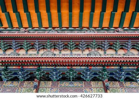 Nan ling garden 1 - stock photo