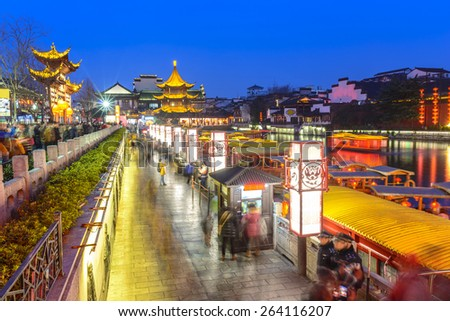 Nanjing Confucius Temple scenic region and Qinhuai River. People are visiting. Located in Nanjing City, Jiangsu Province, China. - stock photo