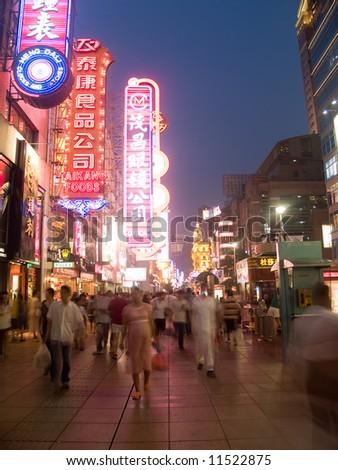 Nanjing street in Shanghai at Sunset - stock photo