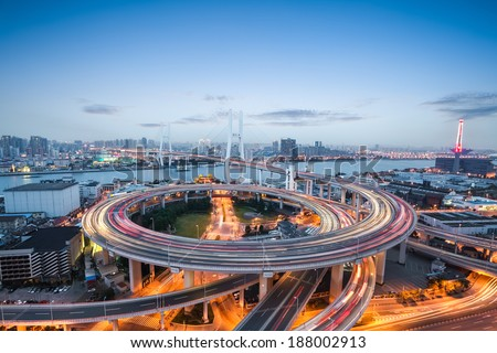 nanpu bridge in nightfall  ,aerial view of beautiful city scenery at shanghai  - stock photo