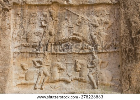 Naqsh-e Rostam, ancient necropolis located about 12 km northwest of Persepolis, in Fars Province, Iran. - stock photo