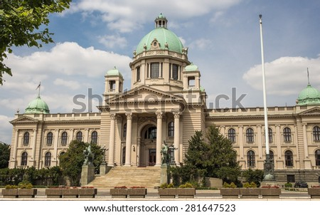 National Assembly of Serbia in Belgrade - stock photo