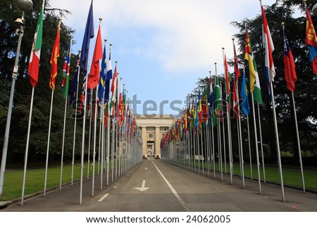 national flag in front of united nation - stock photo