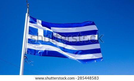 national flag of Greece against blue sky background - stock photo