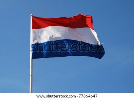National flag of Holland waving - stock photo