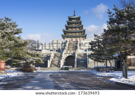 National Folk Museum of Korea in winter, Seoul, South korea - stock photo