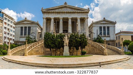 National Library in Athens - Greece - stock photo