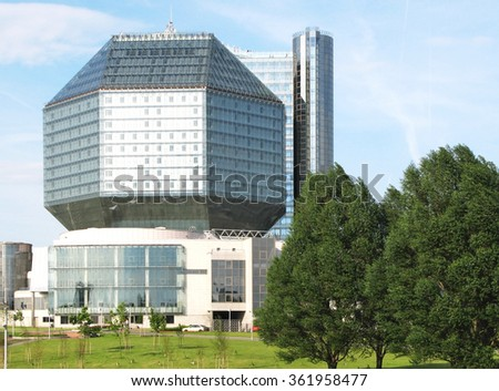 National library in Minsk, Belarus - stock photo