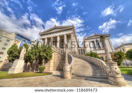 National Library of Greece in Athens - stock photo
