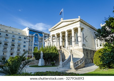 National Library of Greece. It was built between 1887 and 1902, based on a study of the Danish architect Theophile Hansen. It has the greatest collection of 4,500 Greek manuscripts - stock photo