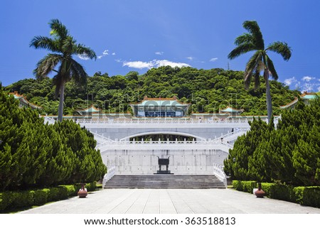 National Palace Museum in Taipei, Taiwan - stock photo