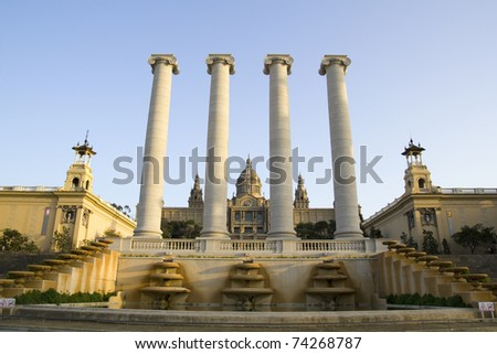 National Palace of Barcelona. Built following the Barcelona International Exposition of 1929, in mountain of Montjuic. Today is the National Museum of Catalan Art (MNAC). Catalonia, Spain. - stock photo