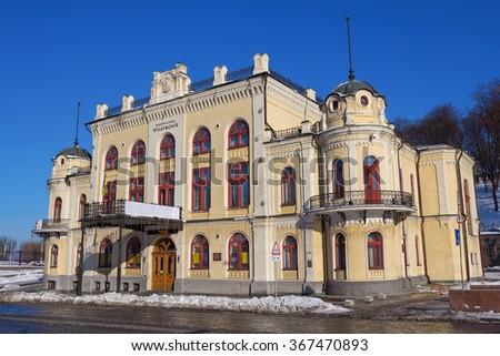 National Philharmonic Society in Kiev, Ukraine - stock photo
