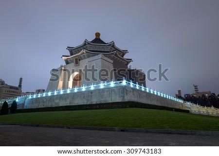 National Taiwan Democracy Memorial Hall, Chiang Kai-shek Memorial Hall, at night, Taipei, Taiwan - stock photo