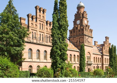 National University buildings - stock photo