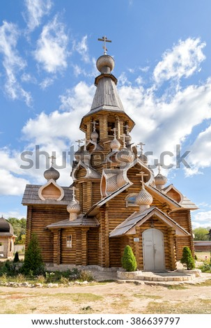 Nativity of St. John the Baptist. Voskresensky New Jerusalem Monastery. Belgorod region. Valuysky area. Village Sukharevo. Russia - stock photo
