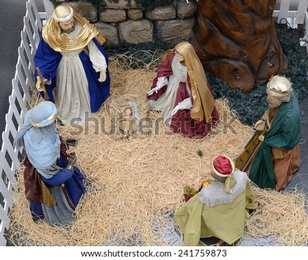 nativity scene of Jesus Christ - stock photo