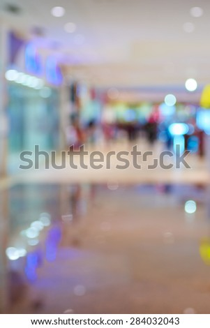Natural bokeh shopping mall - stock photo
