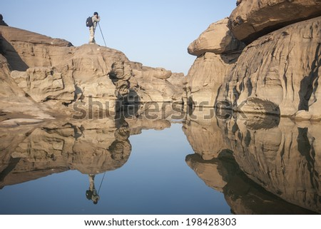 Natural phenomenon caused by erosion of the river - stock photo