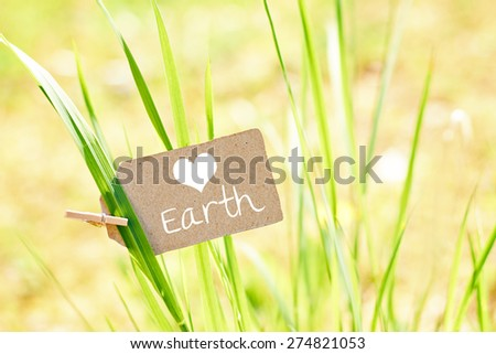 nature greeting card background - environment protection - loving earth - stock photo