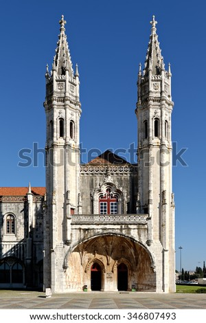 Navy Museum of Lisbon is dedicated to all aspects of the History of navigation in Portugal. The museum is administered by the Portuguese Navy and is located in the tourist district of Belem - stock photo