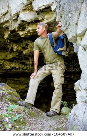 near the cave - stock photo