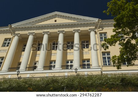Neo Classical Building in Tallinn, Estonia - stock photo