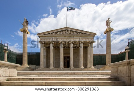 Neo-classical facade of the university of Athens, Greece. - stock photo