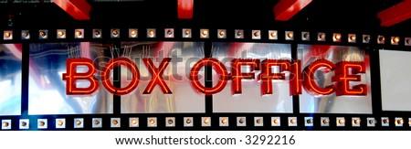 neon box office sign - stock photo
