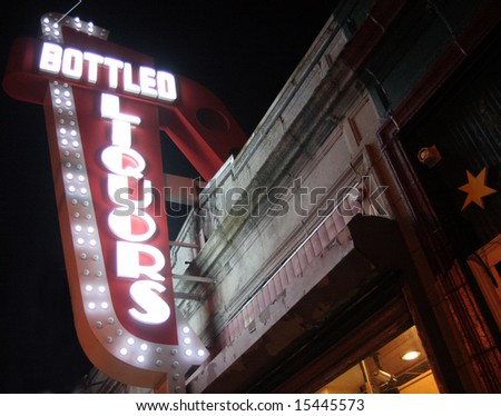 Neon Liquor Store Sign - stock photo