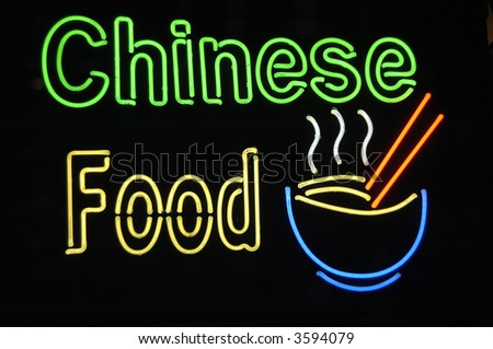 Neon Sign for Chinese Food - stock photo