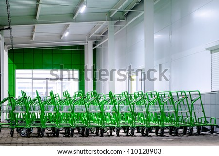 Net product and not only - stock photo
