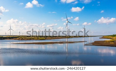 new energy aside the river, shanghai china. - stock photo
