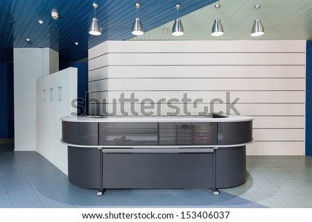 New modern reception in an office building - stock photo