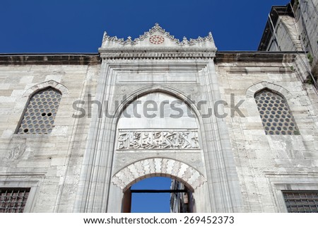 New Mosque Gate (Valide Sultan Mosque) in Istanbul, TURKEY - stock photo