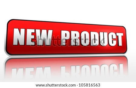 New product red 3d banner with text - stock photo