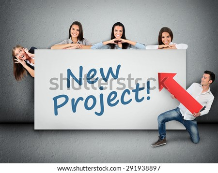 New project word writing on white banner - stock photo