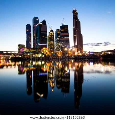 New skyscrapers Moscow business centre at evening - stock photo