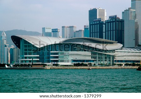 New stadium along Hong Kong Victoria Harbor. More with keyword Series09. - stock photo