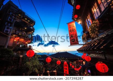 New Taipei City, Taiwan - July 28, 2014: The seaside mountain town scenery in Jiufen, Taiwan - stock photo