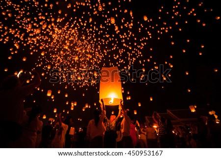 New year balloon lantern yeepeng traditional at night , Thailand festival - stock photo